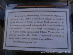 Clopot Manastire Putna