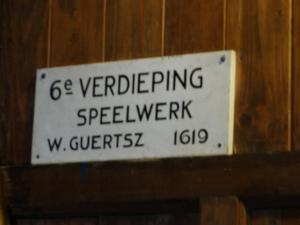 biserica-veche-amsterdam